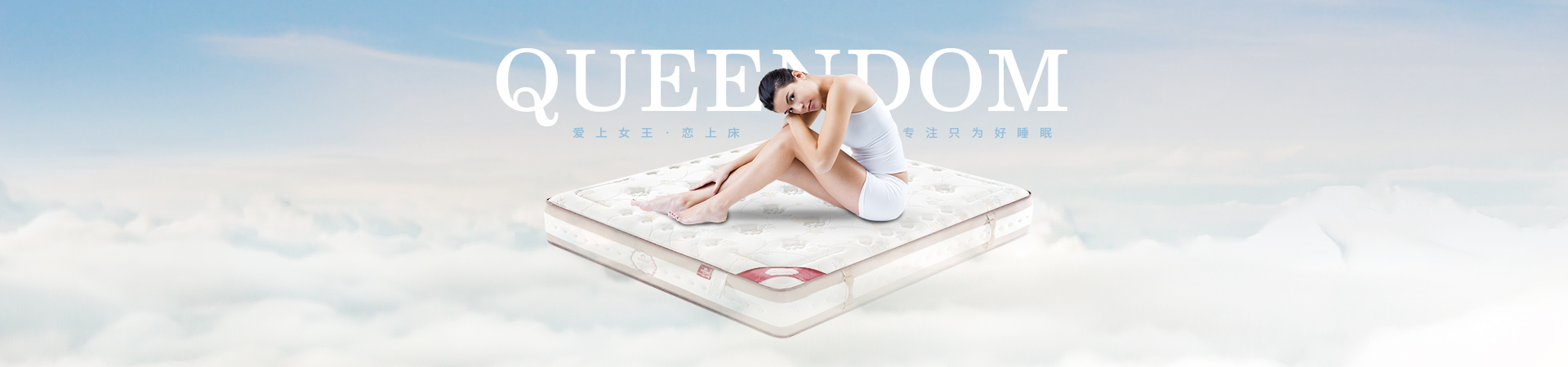 http://www.queendom.com.cn/data/upload/201912/20191213142427_153.jpg
